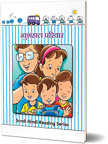 Happy Family (Hindi)