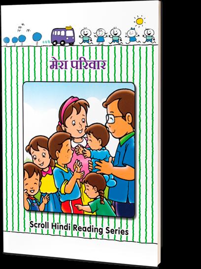 I Love My Family (Hindi)