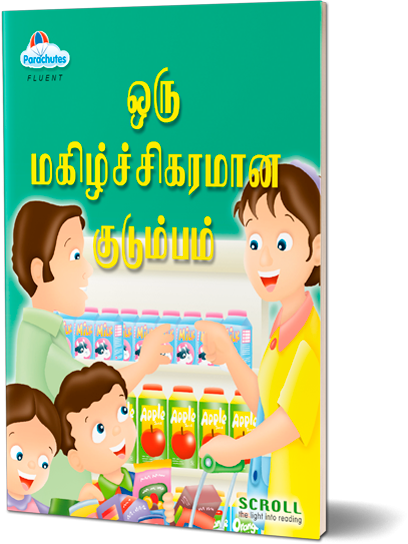 A Happy Family (Tamil)