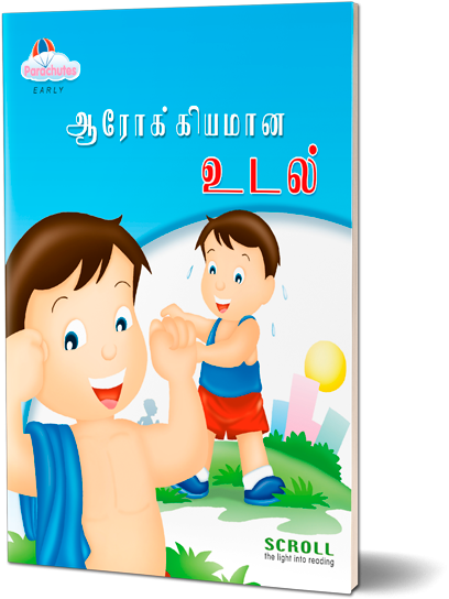 A Healthy Body (Tamil)