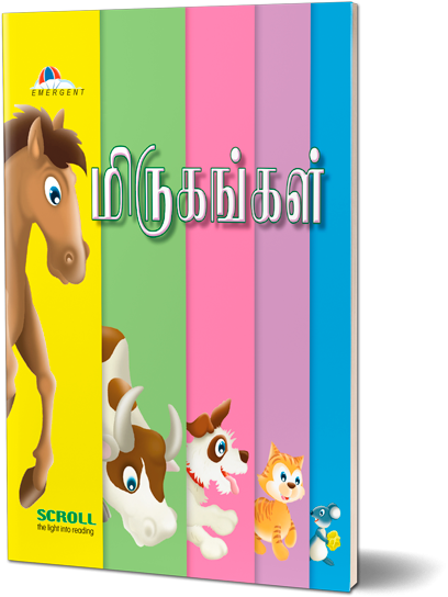 Animals (Tamil)