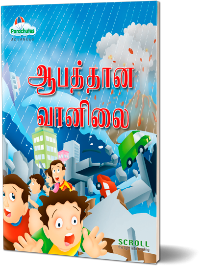 Dangerous Weather (Tamil)