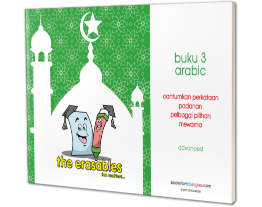 Erasables Arabic 3