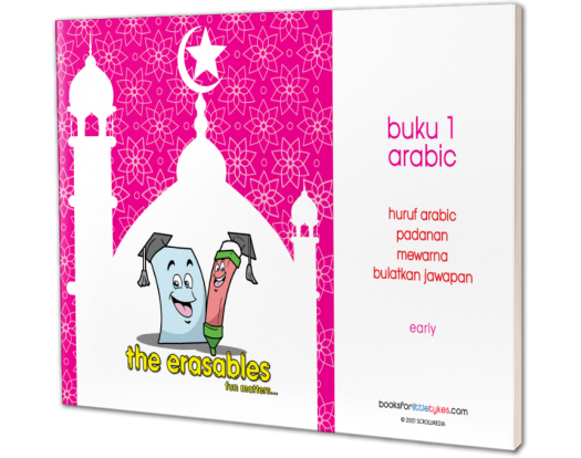 Erasables Arabic 1