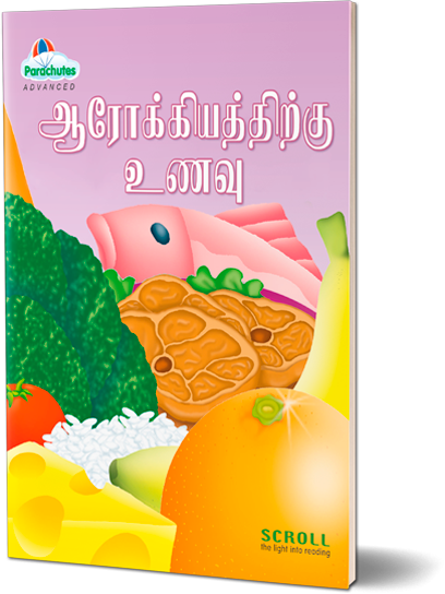Food For Health (Tamil)