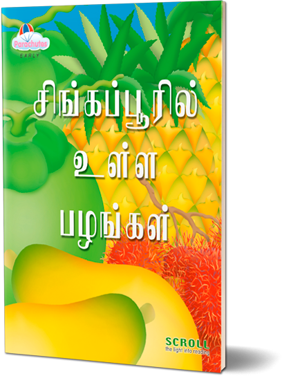 Fruits Of Singapore (Tamil)
