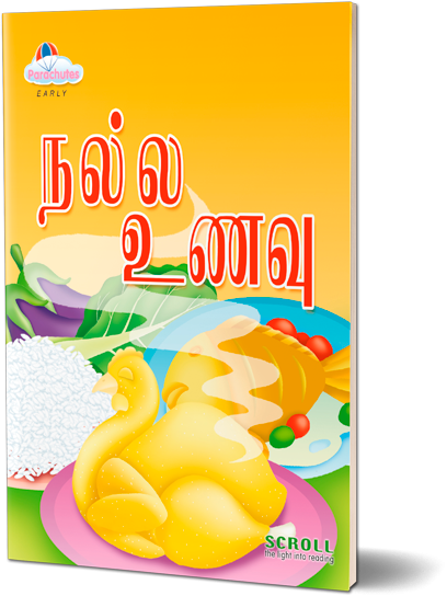 Good Food (Tamil)