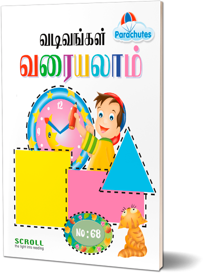 Let's Draw Shapes (Tamil)