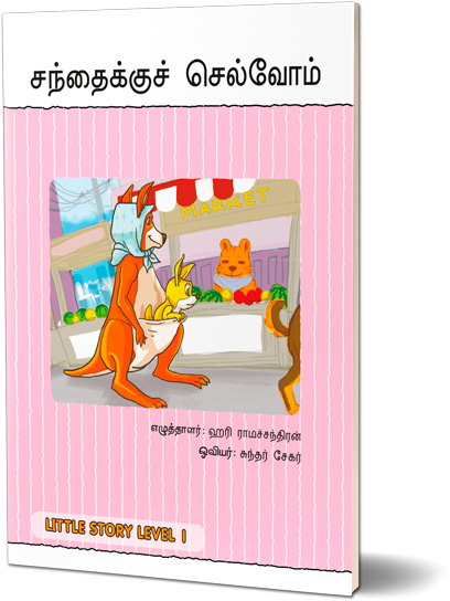 Going To The Market (Tamil)