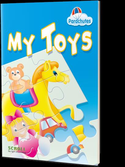 My Toys (English)