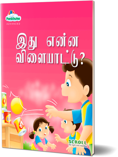 Name The Game (Tamil)