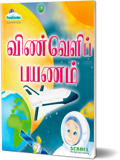 Space Travel (Tamil)