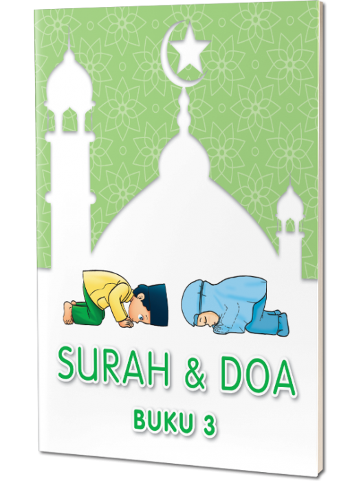 Surah And Doa (C)