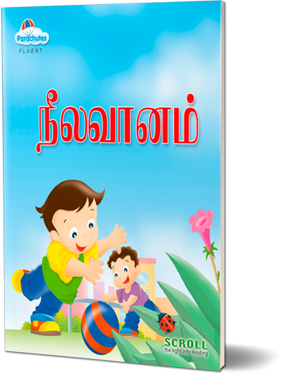 The Sky Is Blue (Tamil)