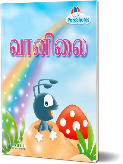 The Weather (Tamil)