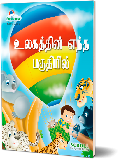 Where In The World (Tamil)